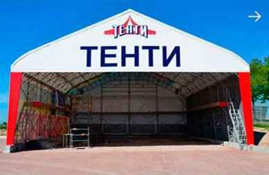3 3 - Тенти в Україні - Виготовлення та продаж